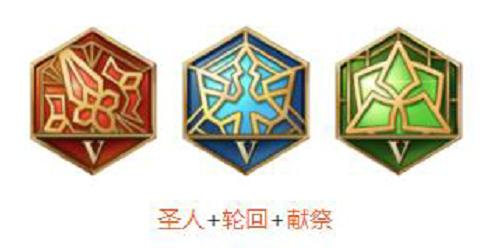 《王者荣耀》安琪拉最强铭文搭配-游戏加速器-网游加速器