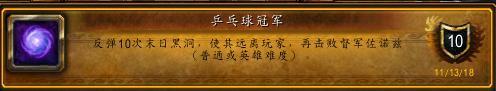 魔兽世界8.0 巨龙之魂成就龙单刷分享-网游加速器-游戏加速器