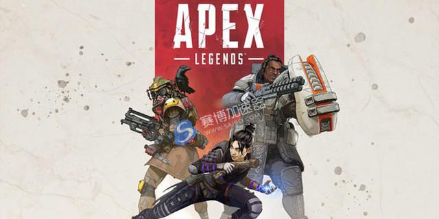 Origin更新 第二版绝地求生火爆出世《Apex英雄》-Apex英雄加速器-Apex加速器