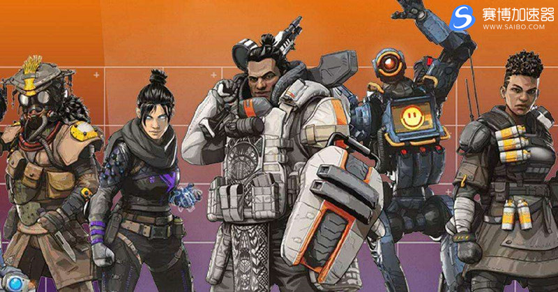 Origin下载新角色 《APEX英雄》新角色能力猜想-Apex英雄加速器-Apex加速器