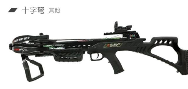 《绝地求生》四种射速最慢的枪械  自带消音的枪 你会掌握操作了吗?