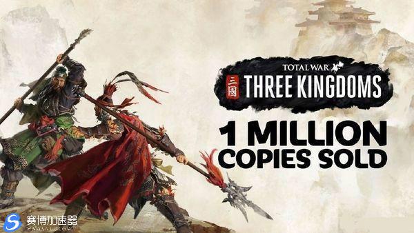Steam最新一周销量排行榜:《全战:三国》再度夺冠 预购火爆