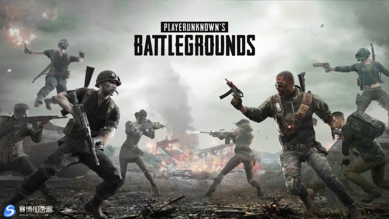 Steam一周销量排行榜出炉:《绝地求生》最新发售的生存通行证4成功登顶