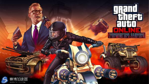 Steam一周销量排行榜公布:《GTA5》重获第一! 《绝地求生》排第二