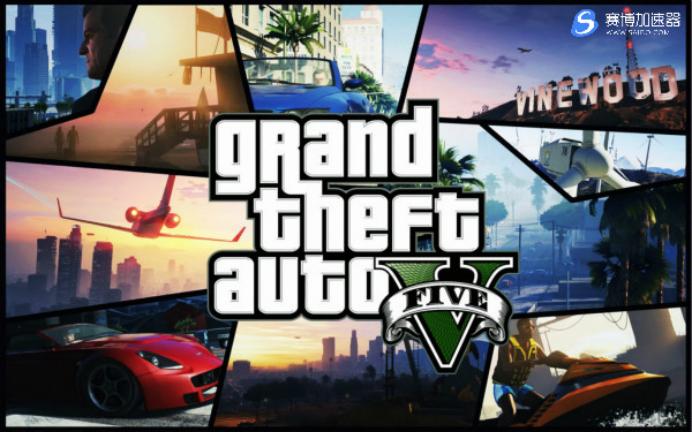 Steam一周销量榜出炉:《GTA5》成功二连冠 赌场玩法功不可没