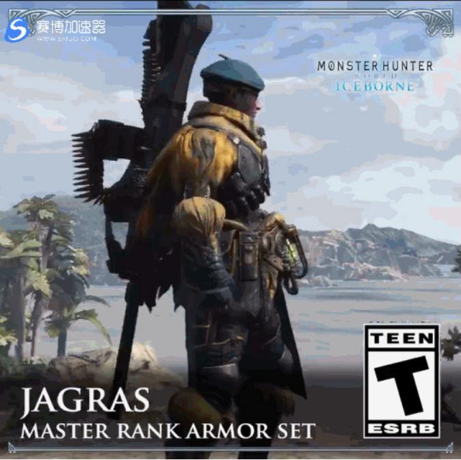 《怪物猎人世界》网游加速器分享游戏新套装展示 戴斗笠神秘帅气