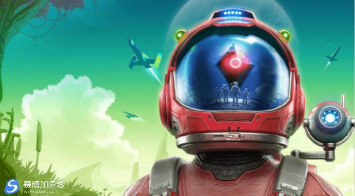 《无人深空》游戏加速器分享 高端玩家技巧解锁游戏