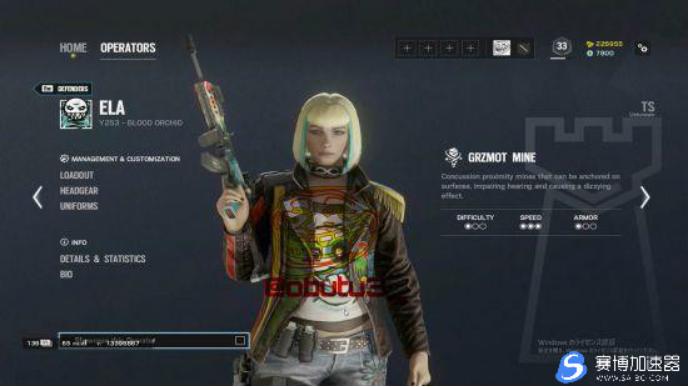 《彩虹六号:围攻》游戏加速器分享:新万圣节皮肤 即将上线