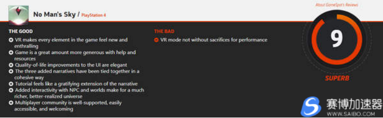 游戏加速器的VR模式 GameSpot重评《无人深空》9分