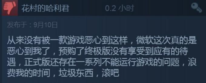 《战争机器5》加速器为什么那么受欢迎?Steam差评率高于39%