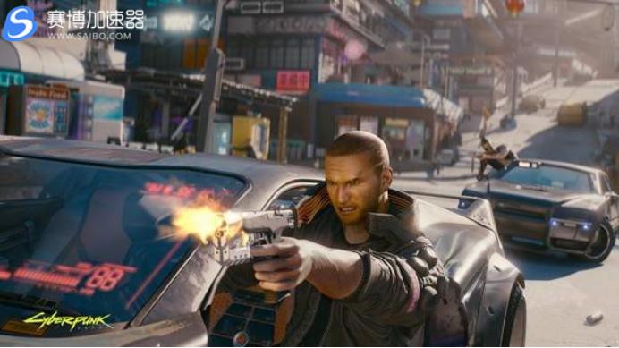 赛博朋克2077经济主要来源是街头任务 赛博网游加速器
