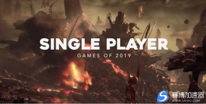 2019最受欢迎的单机游戏出炉:《生化2:重制版》夺得第一 入榜Top20的还有?