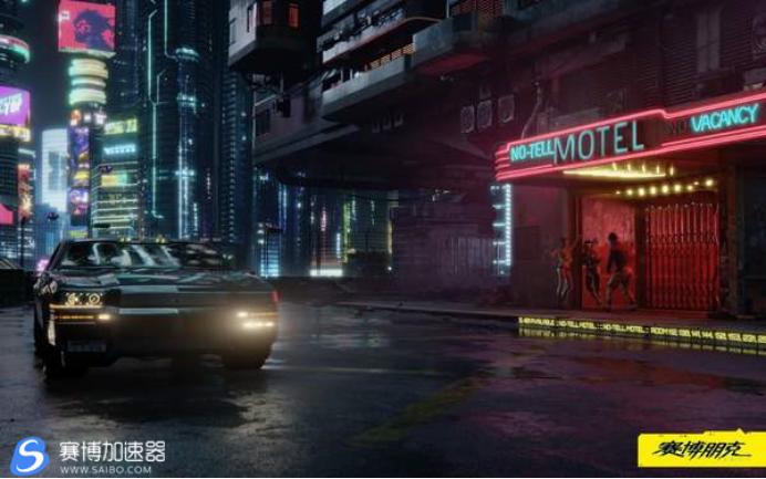 《赛博朋克2077》游戏加速器探索夜之城 每个角落都会有价值的东西