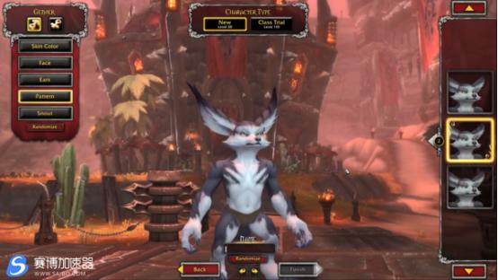 《魔兽世界》狐人族确认下次更新登场 部落迎新敬请期待!