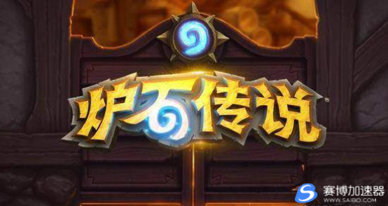 《炉石传说》万圣节活动开启!未来新内容加入新乱斗,1000胜头像
