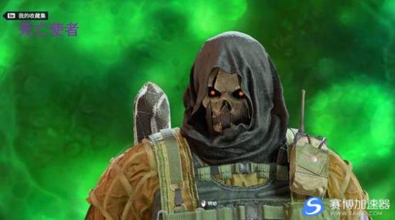 游戏加速器传《彩虹六号:围攻》万圣节活动今夜上线 恐怖豪宅大战