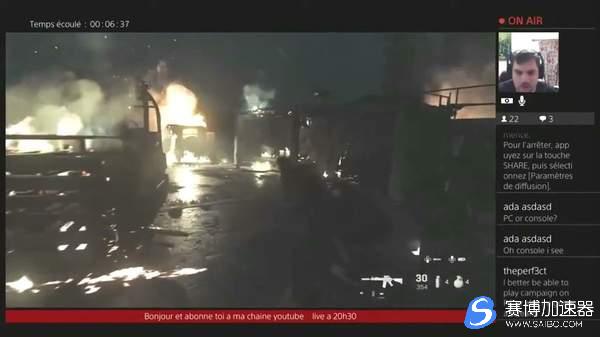 免费加速器小剧透:《使命召唤:现代战争》七分钟战役视频 神秘炸弹客