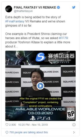 游戏加速器爆出《最终幻想7:重制版》幕后情报公开 第一章将推出