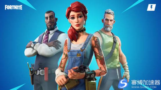 游戏加速器宣布《堡垒之夜》11.20版本更新公告 赛季调整至明年2月