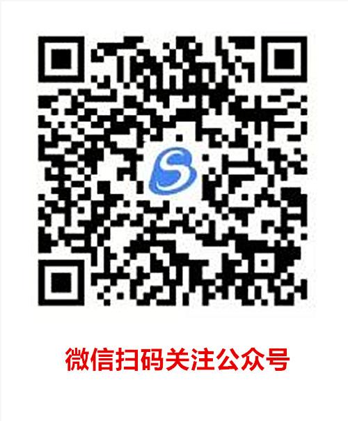 1583375772484369.jpg